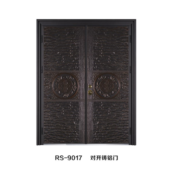 RS-9017对开铸铝门