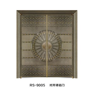 RS-9005对开铸铝门